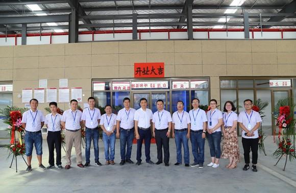 义乌红狮营业部盛大开业!